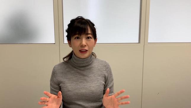 松尾由美子 アナぽけっと 7