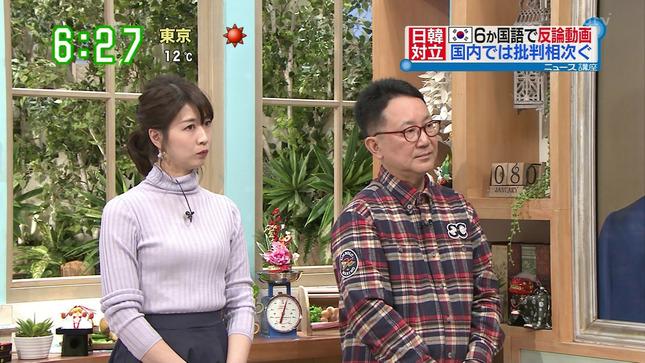 虎谷温子 す・またん! 17