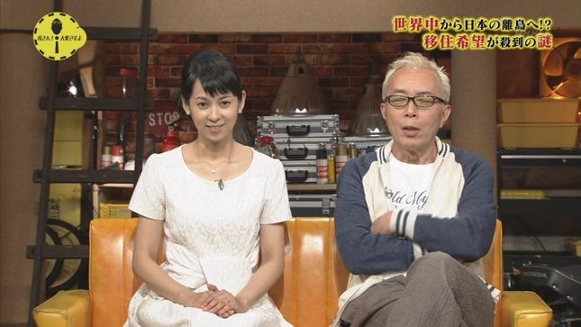 久保田祐佳 バナナゼロミュージック 所さん!大変ですよ 6