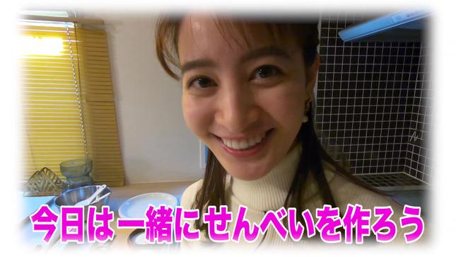 後呂有紗アナとクッキングデート「ごはんでおせんべい作ってみた」1