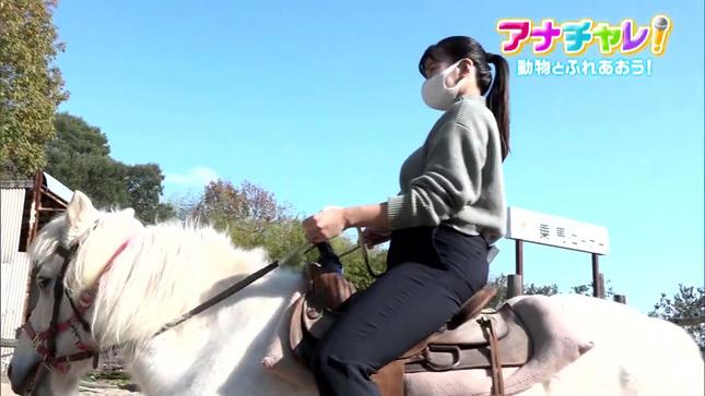 瀧川奈津希 アナチャレ! 19