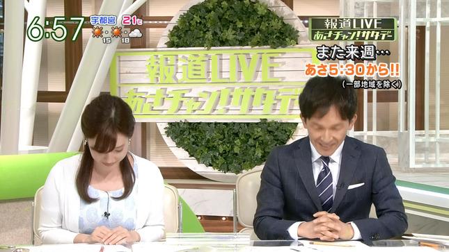 林みなほ 白熱ライブビビット あさチャン!サタデー 7