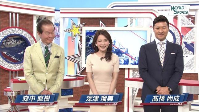 深津瑠美 ワールドスポーツMLB 1