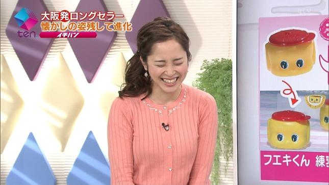 武田訓佳 ten 11
