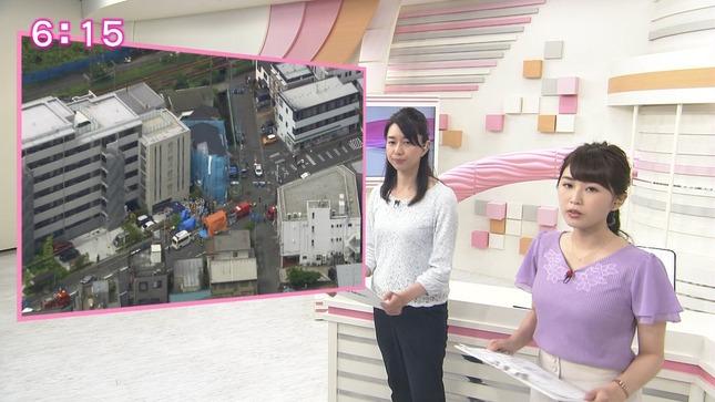 垣内麻里亜 news every.しずおか 7