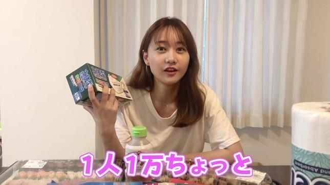 高田秋のほろ酔い気分 1