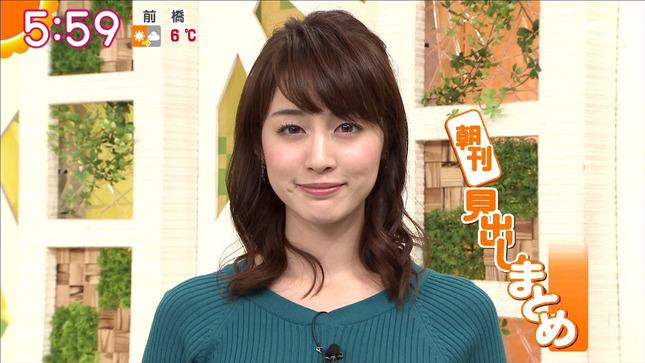 新井恵理那 グッド!モーニング 10