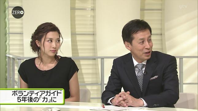 山岸舞彩 NewsZero 13