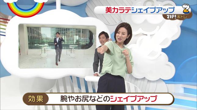徳島えりか ZIP! ZIP!+3 13