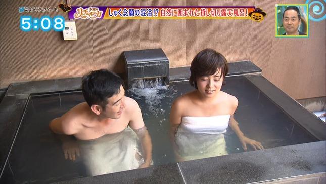 山田桃子 まるごと 木曜のリチェルカ 13
