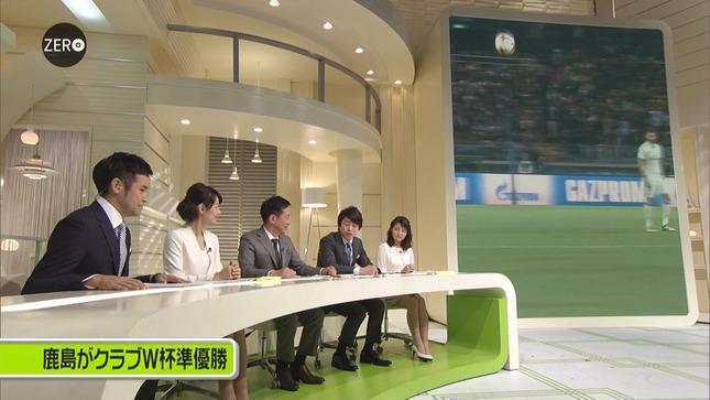 久野静香 NewsZero 2