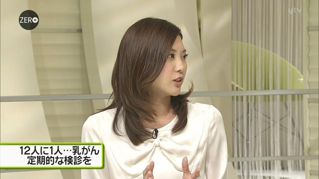 山岸舞彩 NewsZero 桐谷美玲 07