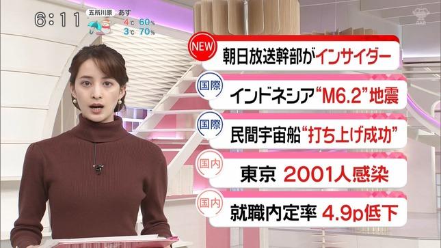 後呂有紗 news every Oha!4 ZIP! 4