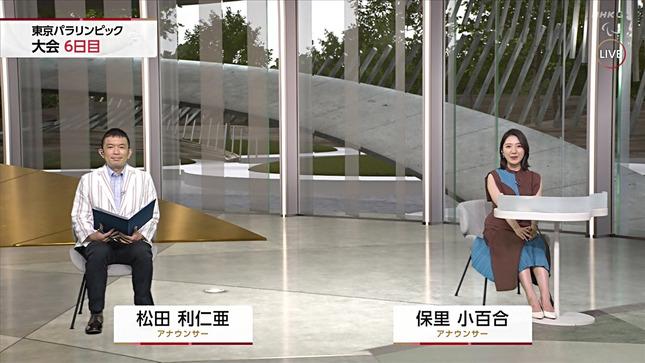 保里小百合 東京2020パラリンピック 12