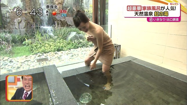 斉藤雪乃 キャスト 2