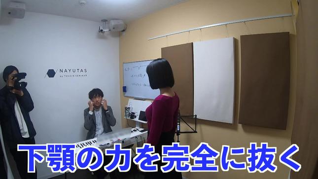 望木聡子 望木アナのアーティストになろう! 13