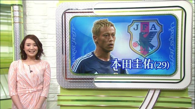 白石小百合 追跡LIVE!SPORTSウォッチャー12