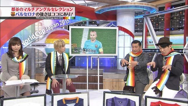 畑下由佳 FIFAクラブワールドカップ 05