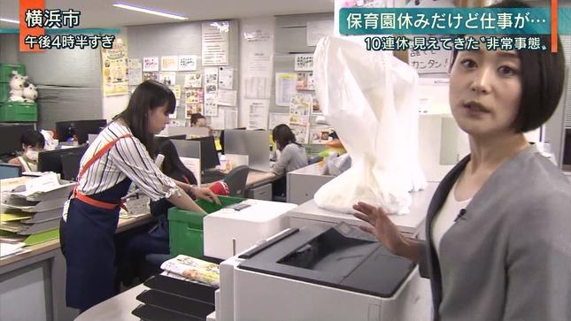 森葉子 報道ステーション スーパーJチャンネル 3