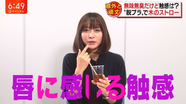 久冨慶子 スーパーJチャンネル やべっちFC 7