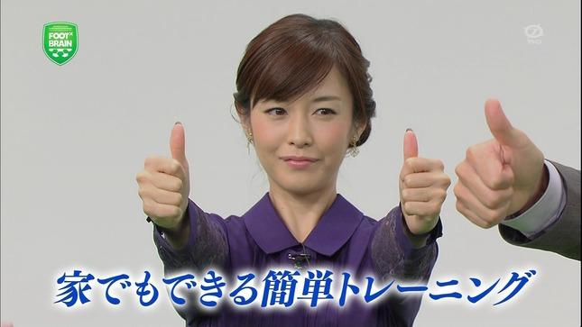 杉崎美香 FOOT×BRAIN 世界ナゼそこに?日本人 競馬BEAT 01