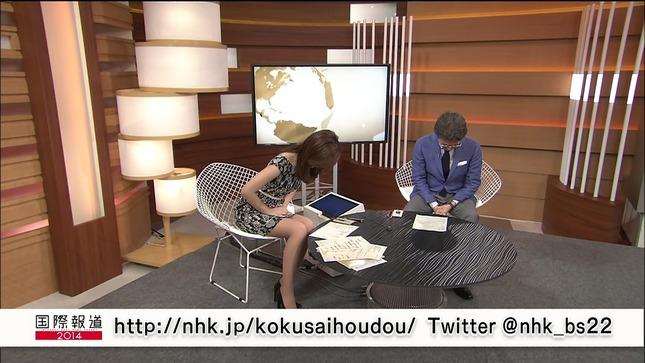 黒木奈々 国際報道2014 12