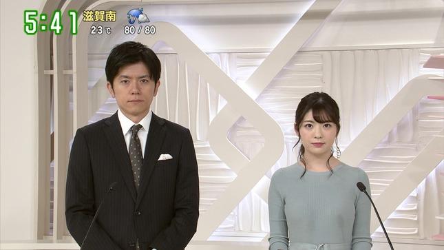 佐藤真知子 バゲット ズームイン!!サタデー 1