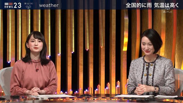小川彩佳 news23 山本恵里伽 19