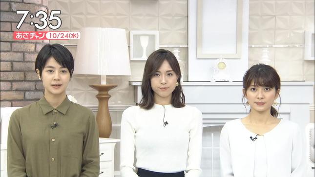 笹川友里 あさチャン! 10