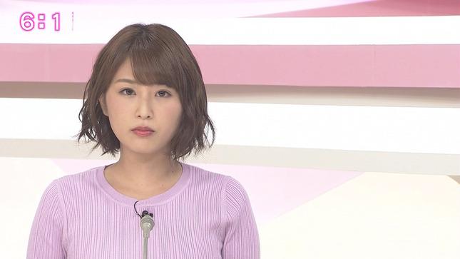 垣内麻里亜 news every しずおか 5