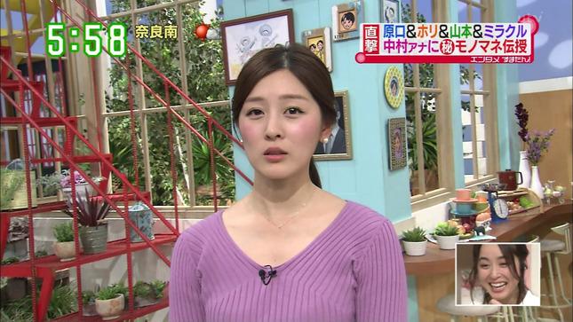 中村秀香 す・またん! 10