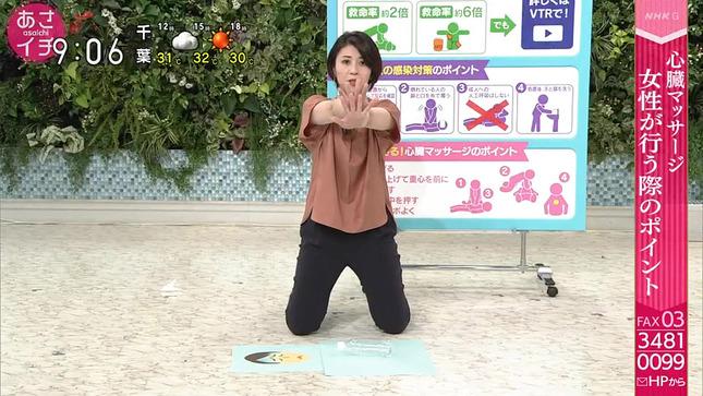 古野晶子 あさイチ 4