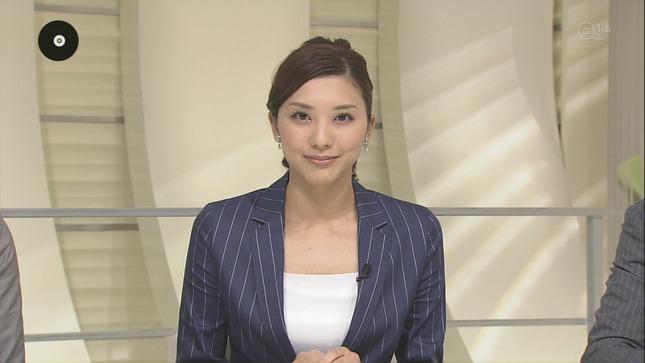 山岸舞彩 NewsZero 06