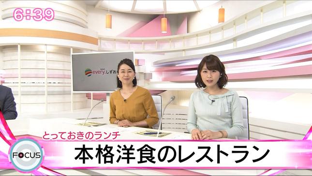 垣内麻里亜 news everyしずおか THE COMPASS 防災の羅針盤 9