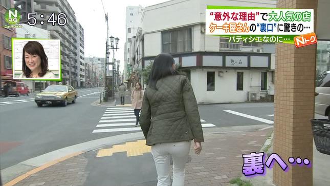 小倉弘子 Nスタ 4