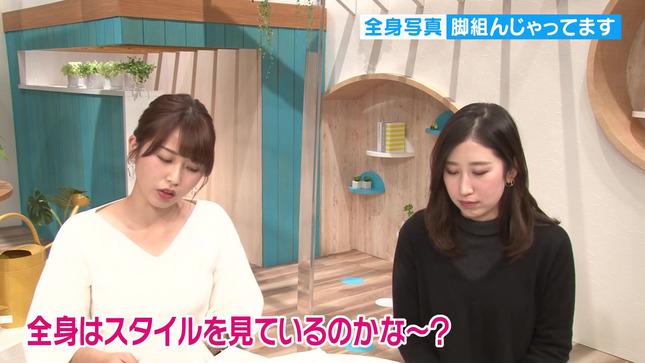 垣内麻里亜 臼井佑奈 若手局アナのアナウンサー試験経験談 9