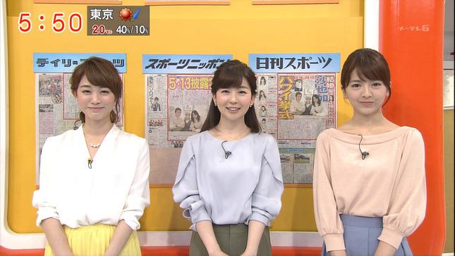新井恵理那 グッド!モーニング 松尾由美子 3