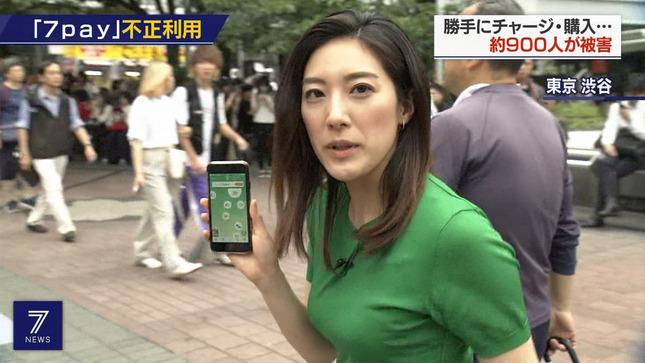 上原光紀 NHKニュース7 3