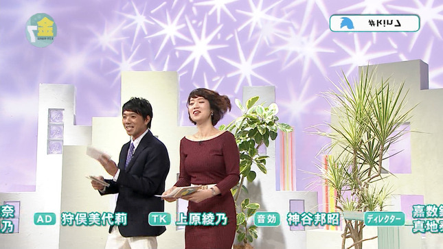 金城わか菜 金7 おきCORE 13