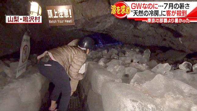 紀真耶 スーパーJチャンネル 14