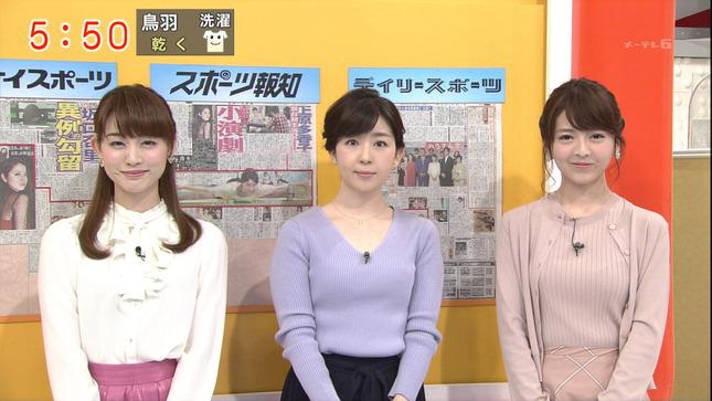新井恵理那 グッド!モーニング 松尾由美子 21