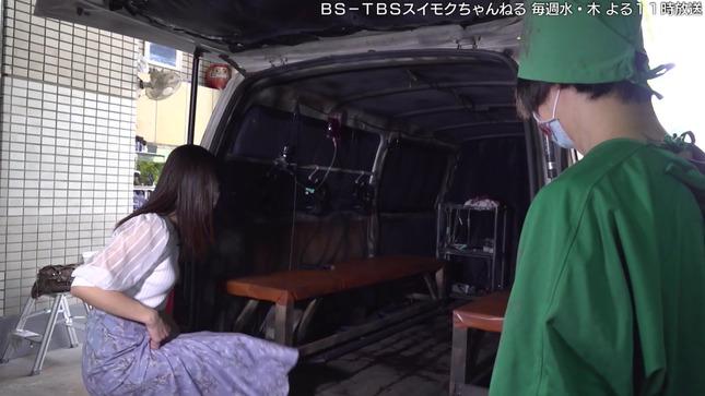 山本里菜 スイモクチャンネル 13