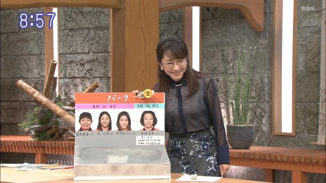 唐橋ユミ サンデーモーニング 15