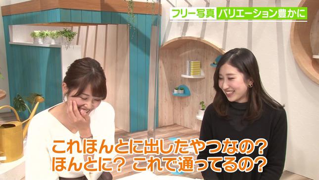 垣内麻里亜 臼井佑奈 若手局アナのアナウンサー試験経験談 13