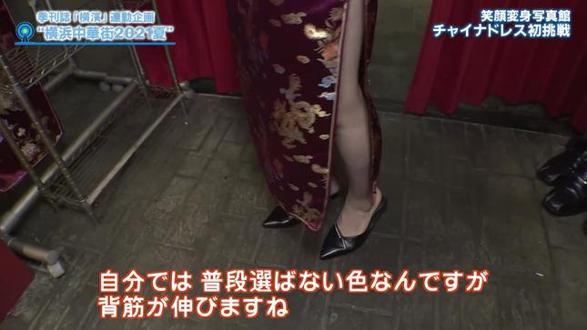 佐藤美樹 ハマナビ 7