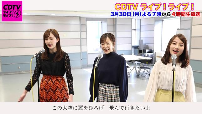 日比麻音子 江藤愛 宇賀神メグ CDTVハモりチャレンジ 15