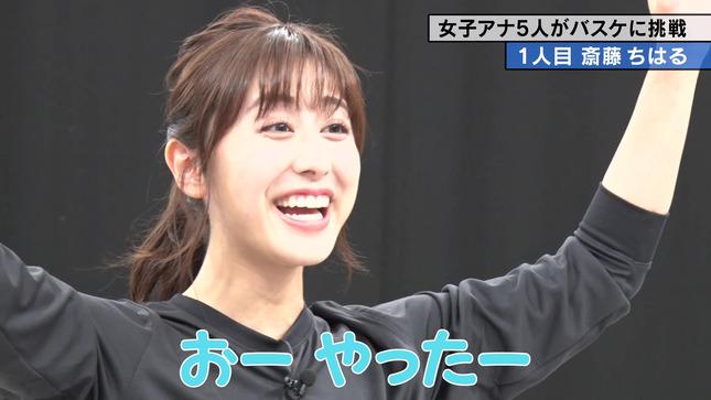 斎藤ちはる テレ朝女子アナバスケ女王決定戦 8