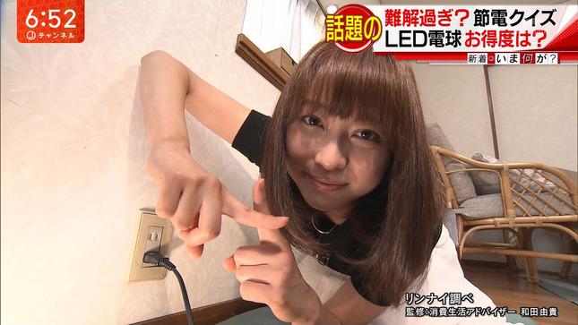 久冨慶子 おかずのクッキング スーパーJチャンネル 15