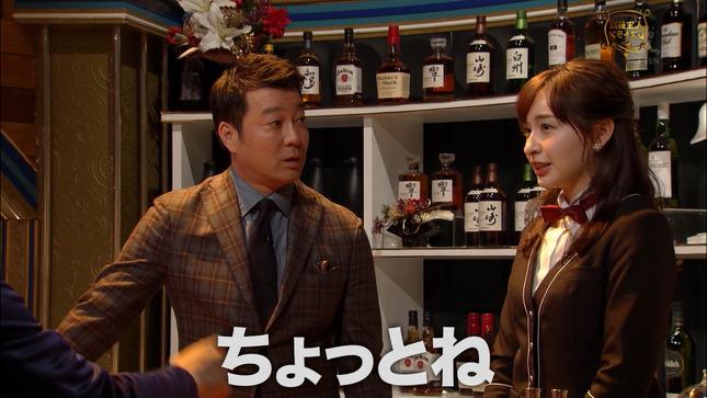 宇賀神メグ 人生最高レストラン 3