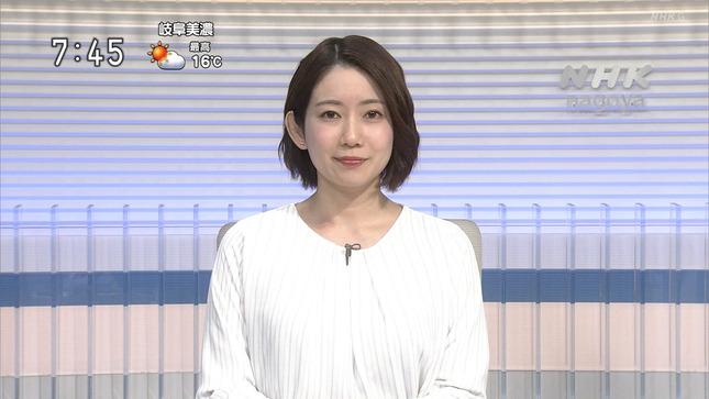 橋詰彩季 おはよう東海 17